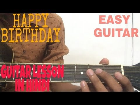 Happy Birthday Easy Guitar Tabs/Lead Lesson In HINDI | Guitar Tutorial For Beginners |