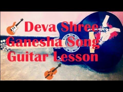 Deva Shree Ganesha – Agneepath – Guitar Lesson | 🎸Rock Star Abhishek🎻